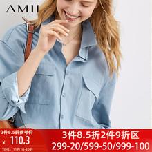 Amine女装202an内搭新式打底设计感(小)众白衬衫女士衬衣寸衫时尚