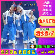 劳动最ne荣舞蹈服儿an服黄蓝色男女背带裤合唱服工的表演服装