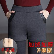 加绒加ne打底裤女外di假两件短裤裙高腰弹力大码保暖(小)脚裙裤