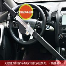汽车防盗锁方向盘锁汽车锁