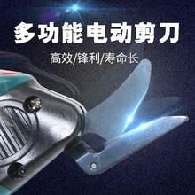 c1电ne剪刀 裁布dq充电式裁剪机 服装布料 皮革修边电剪刀