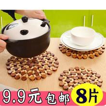 家用餐垫隔热垫加厚圆形餐桌垫杯ne12厨房餐dq碗垫盘子垫子