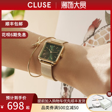 CLUneE时尚手表dq气质学生女士情侣手表女ins风(小)方块手表女