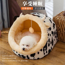 泰迪狗ne秋冬式室内dq拆洗20斤狗窝可拆卸(小)犬宠物柴犬房间