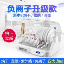 消毒柜ne式 家用迷ds外线(小)型烘碗机碗筷保洁柜