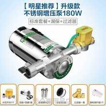 家用全ne动静音自吸ds水增压泵自来水管道泵加压抽水机吸水泵