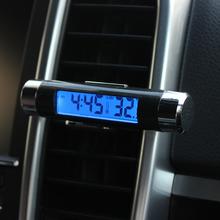 车内液晶电子钟表 汽车温度计ne11载时钟ds蓝背光出风口电子表