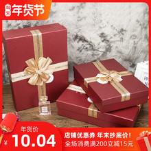 202ne新年货大号li物长方形纸盒衣服礼品盒包装盒空纸盒子送礼