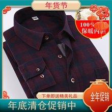 大码纯ne羊毛夹棉保li务免烫加肥加大宽松加绒加厚衬衣冬