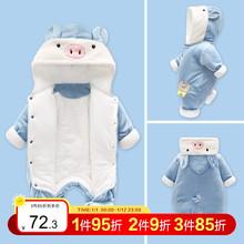 婴儿加ne保暖棉衣女li衣外套男童装冬装加绒连体衣新年装衣服