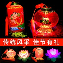 春节手ne过年发光玩li古风卡通新年元宵花灯宝宝礼物包邮