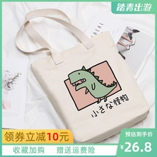 [nesone]ins风帆布包单肩女学生日系手提