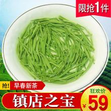 202ne新茶 绿茶su阳春茶毛尖明前嫩芽散装浓香型250g