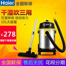 海尔Hne-T210tl湿吹家用吸尘器宾馆工业洗车商用大功率强力桶式