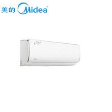 Midnea/美的 tl-26GW/N8XHB1 大1匹变频冷暖挂机空调 包基础