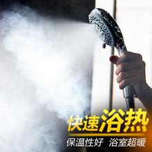 雾化喷ne不增压按摩tl家用天燃气热水器超细雾状水雾 喷雾花洒