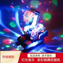 [netskyzone]儿童电动万向灯光音乐跳舞