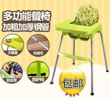 宝宝�x椅婴幼儿ne4餐椅塑料ne椅子幼儿餐桌椅娃娃吃饭座坐椅