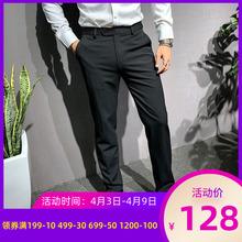 辉先生ne式西裤男士ne款休闲裤男修身职业商务新郎西装长裤子