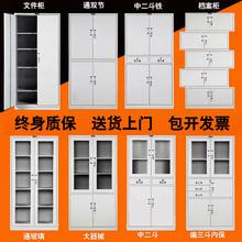 山东青岛文件ne案资料铁皮so五节柜更衣储物柜办公室抽屉矮柜