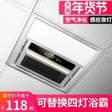 浴霸灯ne暖传统吊顶so五合一浴室取暖器卫生间300×300