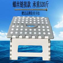 德国式ne厚塑料折叠so携式椅子宝宝卡通(小)凳子马扎螺丝销钉凳