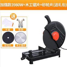 手动切ne机(小)型型材so专用工业级重型电动锯塑料钢管铝材金属