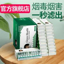 [netso]烟嘴过滤器烟嘴一次性过滤