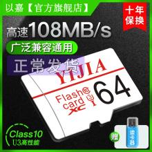 【官方ne款】手机内li卡32g行车记录仪高速卡专用64G(小)米云台监控摄像头录像