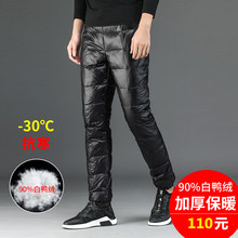 冬青年男士羽绒裤外穿运动休闲加厚ne13腰男式li薄羽绒棉裤