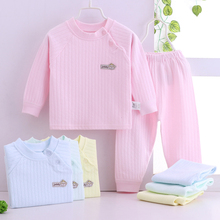 新生儿衣服秋冬季睡衣婴儿ne9衣套装纯ra调服薄式婴幼儿居家