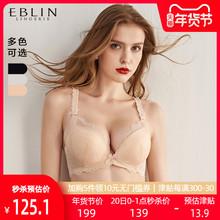 EBLneN衣恋女士ra感蕾丝聚拢厚杯(小)胸调整型胸罩油杯文胸女
