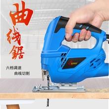 曲线锯家用(小)型木工电动ne8具多功能ra电锯切割机迷你手电锯