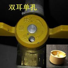 总阀防ne燃气阀门钥ra表万能地暖磁性十字锁闭内三角煤气阀