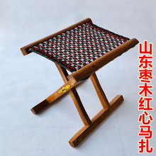 枣木红ne马扎山东枣ra子折叠便携户外烧烤子实木折叠凳
