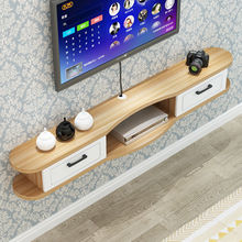 热销北ne(小)户型墙上ra厅电视机机顶盒客厅背景墙置物架