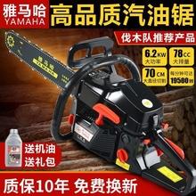 雅马油ne链条哈汽油on锯新式大功率进口锯家用(小)型园林锯