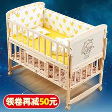 实木婴ne床多功能bon床新生儿摇篮床双胞胎欧式可移动拼接大床
