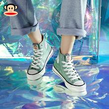大嘴猴ne布鞋男高帮on020夏季新式女潮流板鞋百搭男鞋情侣鞋子