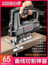 电动曲ne锯木工锯家on多功能木板切割机(小)型手持工具大全