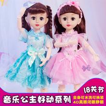 (小)嘴芭ne特大会说话on洋娃娃套装大礼盒单个女孩玩具公主衣服