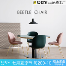 北欧轻ne甲壳虫餐椅on背布艺创意休闲咖啡书桌椅