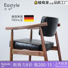 北欧实ne总统椅日式on餐椅会议休闲电脑设计师椅韩式书房椅子