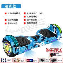 智能电ne自平衡车儿uw(小)孩思维车成的两轮体感学生代步车扶杆
