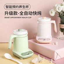 多功能ne生杯迷你全da公室煮茶杯煮牛奶加热水杯宿舍电热炖杯