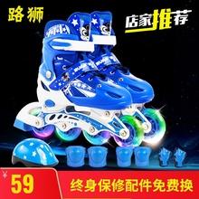 溜冰鞋ne童初学者全da冰轮滑鞋男童可调(小)孩中童溜冰鞋女成年