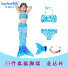 美的鱼ne巴游泳衣服da孩比基尼公主裙子女童宝宝彩色泳衣套装