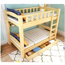 双层上ne铺(小)户型家da实木高低床原木上下床简约大的木质