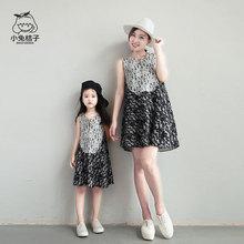 夏装雪ne女童夏季童da母女装连衣裙韩款时尚2019新式裙