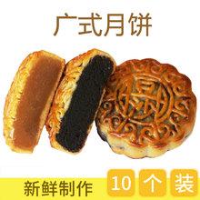 豆沙莲ne五仁紫薯板da多口味白散装老式广东广式传统